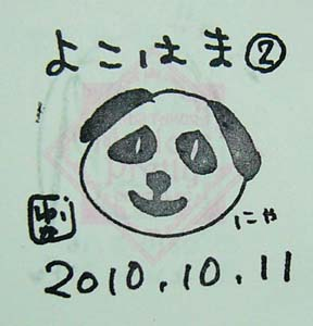 20101011d